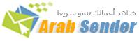arab-sender-logo